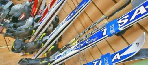 Пункт проката лыж